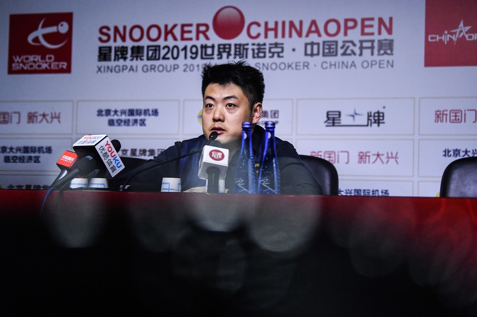 China Open Snooker 2020